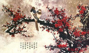 Dermusensohn2000 Chinese Embroidery History