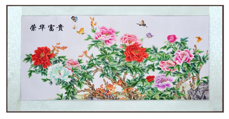 苏绣牡丹 刺绣牡丹花会 纯手工 客厅玄关装饰画图片