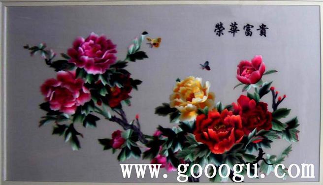 牡丹刺绣画 客厅刺绣画