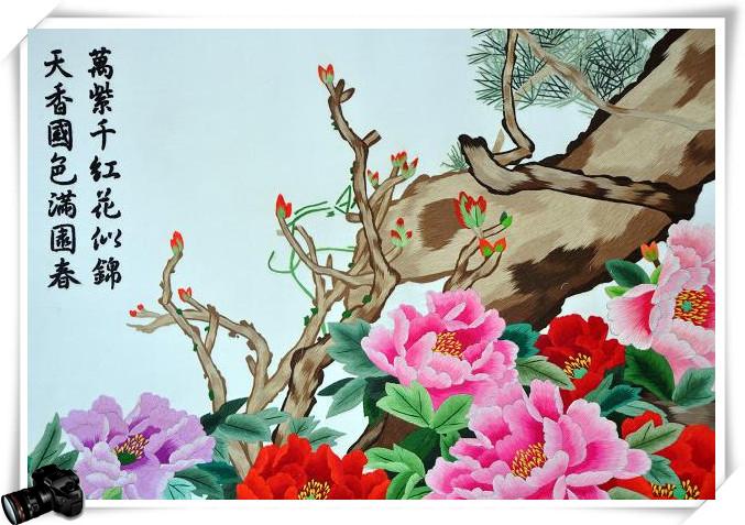 万紫千红花似锦